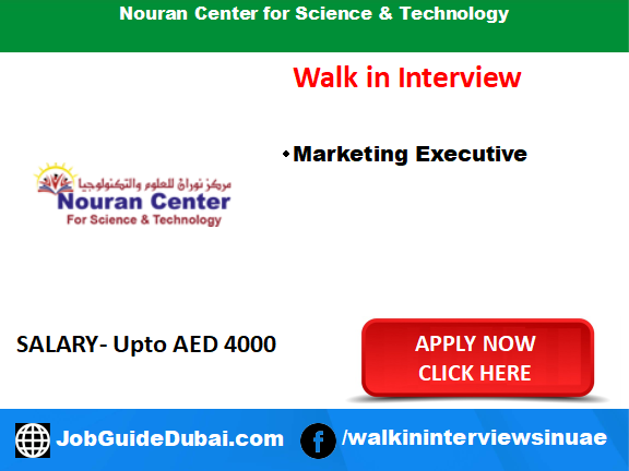Nouran Center for Science & Technology career for marketing professional job in Dubai