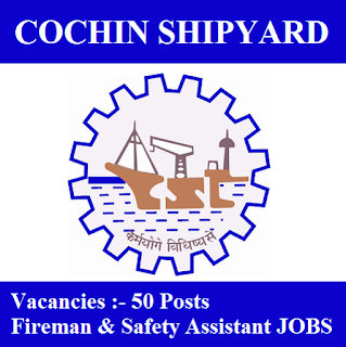 Cochin Shipyard Limited, CSL, Kerela, 10th, Fireman, Safety Assistant, freejobalert, Sarkari Naukri, Latest Jobs, csl logo
