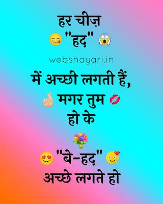 download facebook whatsapp status photo