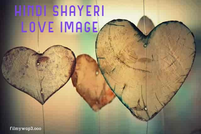 hindi shayeri watsapp & fb romantic , love shayeri, sad shayeri