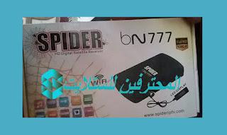 احدث ملف قنوات سبايدر SPIDER bN 777