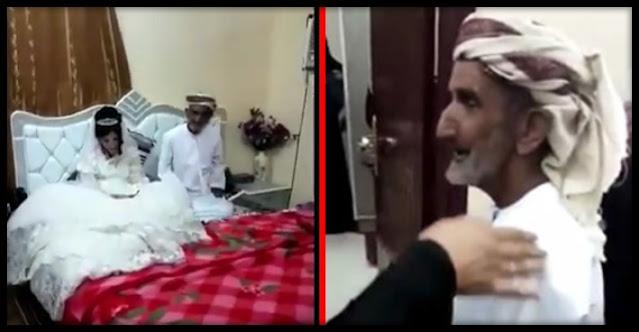 Арабский 80-Летний Дедушка Взял В Жену 12-Летнюю Девочку, С Согласия Ее Родителей! Видео!