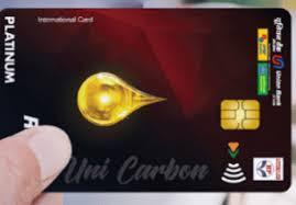 'UNI-CARBON CARD'