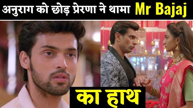 Fake Love Drama :  Bajaj holds Prerna's hand fakes love drama to target Anurag in Kasauti Zindagi Ki 2