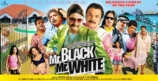 Mr. Black Mr. White First Look Poster 4