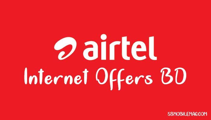 Airtel Internet Offer, Airtel Internet Offer 2020, Airtel Internet Offer 2020 BD