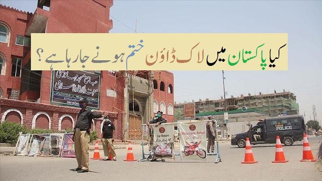 govt-to-ease-lockdown-pakistan-further-pm-imran-urdunewsgroup