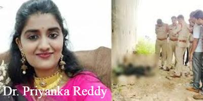 Dr Priyanka Reddy Hfrnews