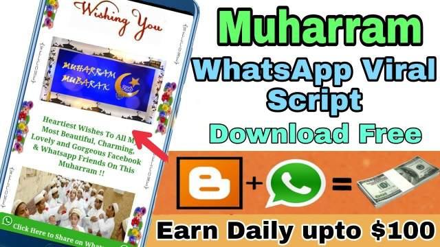 Muharram Mubarak Wishing Script For Blogger
