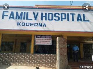 holy-faimily-hospital-kodarma