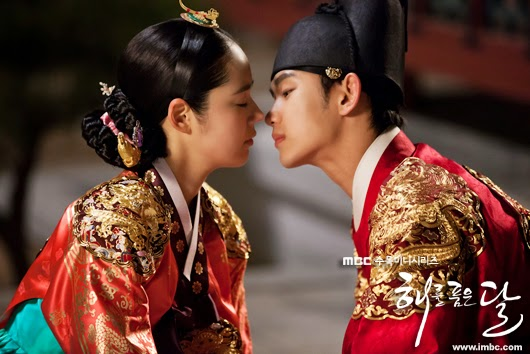 The Moon That Embraces the Sun, Kim Soo Hyun sageuk ancient kdrama korean, Han Ga In best korean drama withdrawals