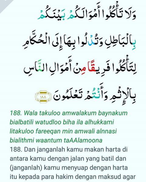 Innalillahi, dr Ryan Thamrin Meninggal Dunia, Sebelum Meninggal Ia Posting Ayat Al Quran Ini