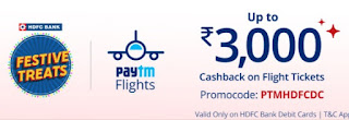 Paytm Offers Flight -  Flight Booking Deals & Coupons