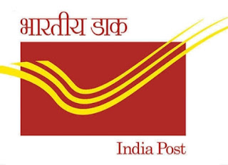 Indian-post gramin Dak Dava Gds..