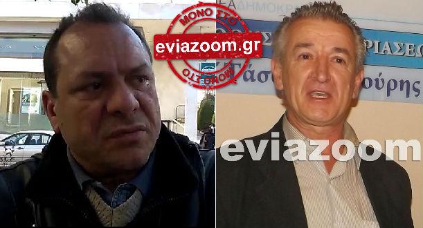 Φίλιππος Μακρής στο EviaZoom: «Ο Βαρδακώστας πρέπει να φύγει απο την ΝΟΔΕ Εύβοιας γιατί δεν υπάρχει...» (ΒΙΝΤΕΟ)