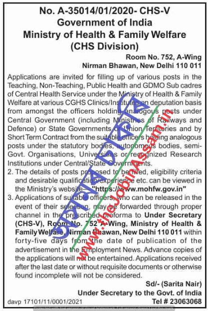 Ministry of Health & Family Welfare Recruitment 2020