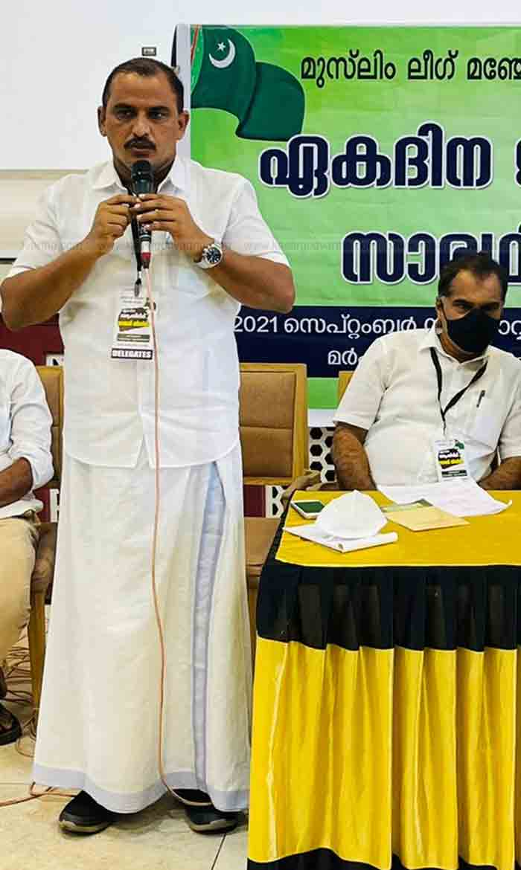 Kasaragod, Kerala, News, Top-Headlines, Muslim League, Secretary, President, Muslim League organized study camp for representatives and office bearers.