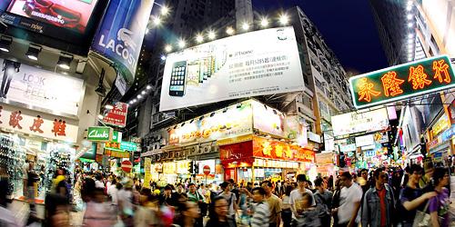 Mong Kok Street Hong Kong