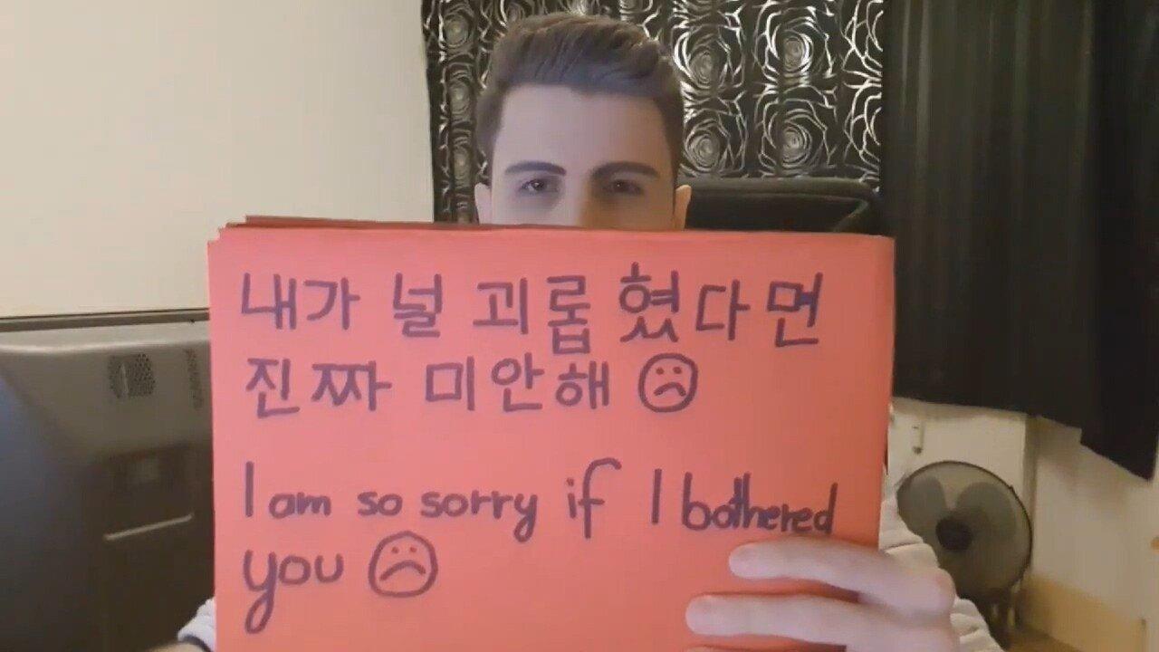 채영 전화번호까지 유출시킨 나연 스토커