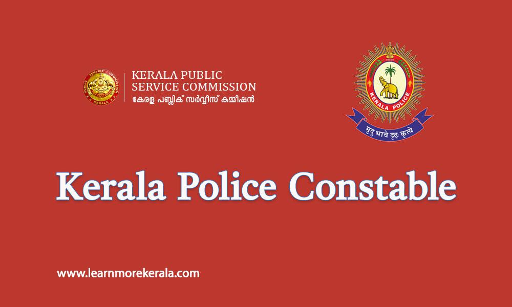 police constable shortlist