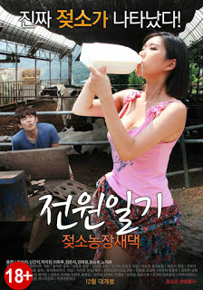Pastoral Diary Cow Farm Bride (2015)