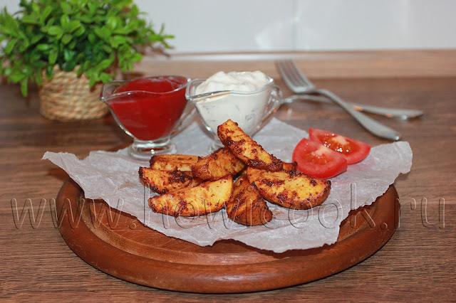 рецепт картофеля по-деревенски