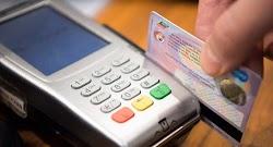 Ανώτατο όριο απαιτούμενων με πλαστικό χρήμα στα επίπεδα των 20.000 ευρώ εξετάζει το υπουργείο Οικονομικών. Οι φορολογούμενοι θα πρέπει να δα...