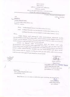 4200 grade pay salary in gujarat