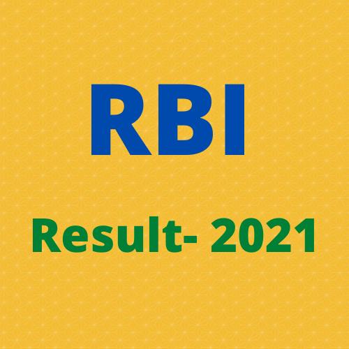 RBI Security Guard Result 2021- आरबीआई सुरक्षा गार्ड परिणाम 2021