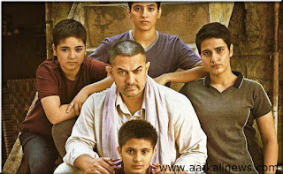 pic,picture,image,photo,wallpaper,dangal,bollywood,cinema,movie,masala,film,review,