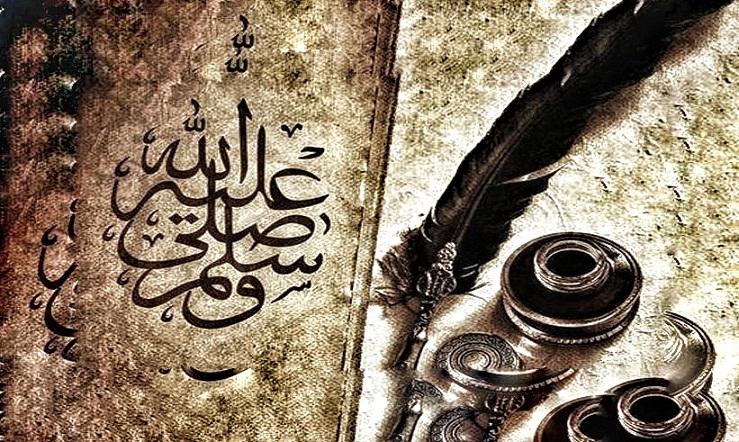 Subhanallah, Inilah Silsilah Nasab dari Nabi Muhammad hingga Nabi Adam