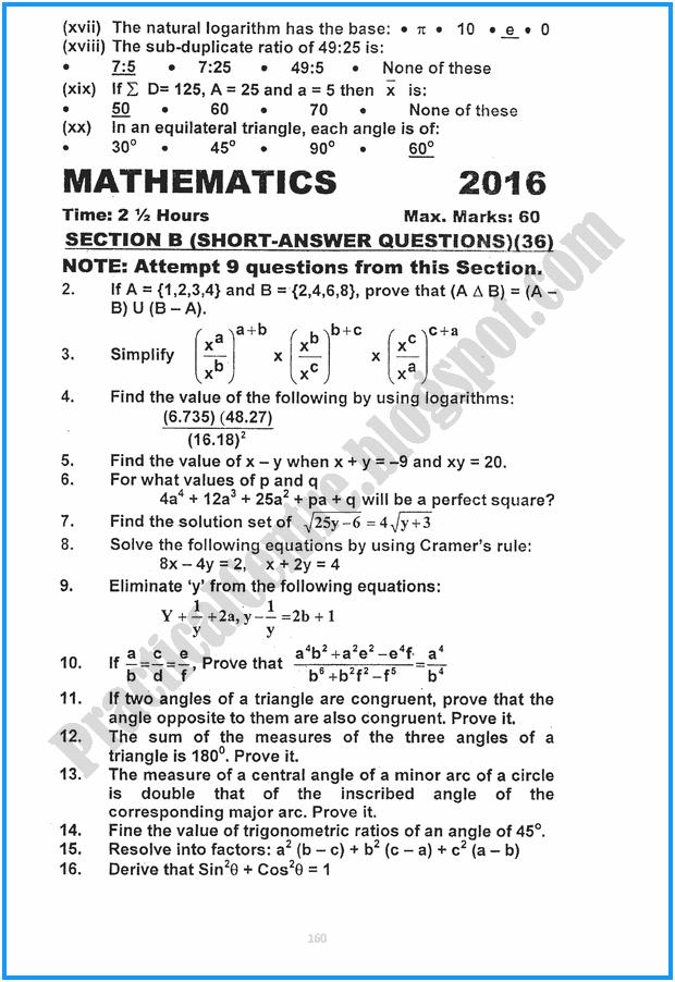10th-mathematics-five-year-paper-2016