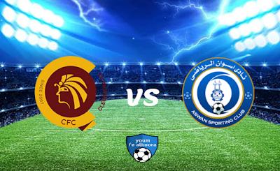 مشاهدة مباراة أسوان وسيراميكا كيلوباترا بث مباشر اليوم 2-2-2021 في الدوري المصري.
