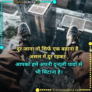 Log Bhool Jate Hai Shayari With Images 2021