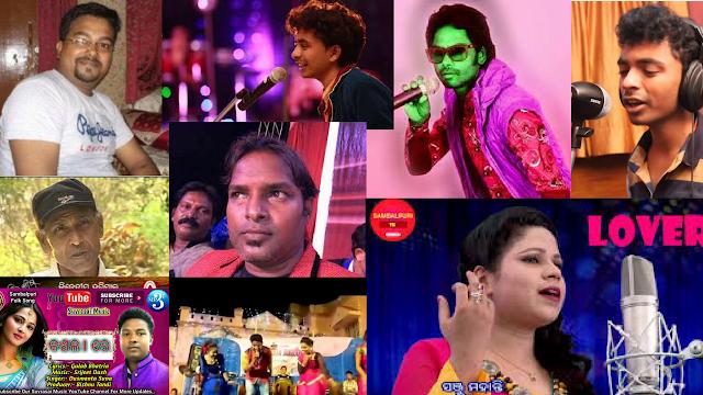 Top 10 Best Sambalpuri Singer of All Time