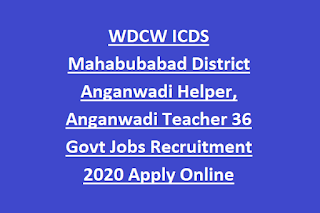 WDCW ICDS Mahabubabad District Anganwadi Helper, Anganwadi Teacher 36 Govt Jobs Recruitment 2020 Apply Online