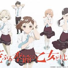 El anime Araburu Kisetsu no Otome-domo yo, revela mas personajes y nueva imagen