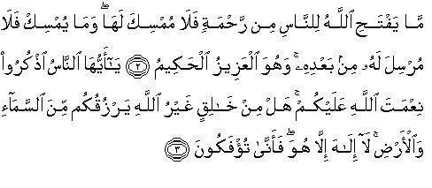 Al Fathir Doa Memancing Ikan Kolam
