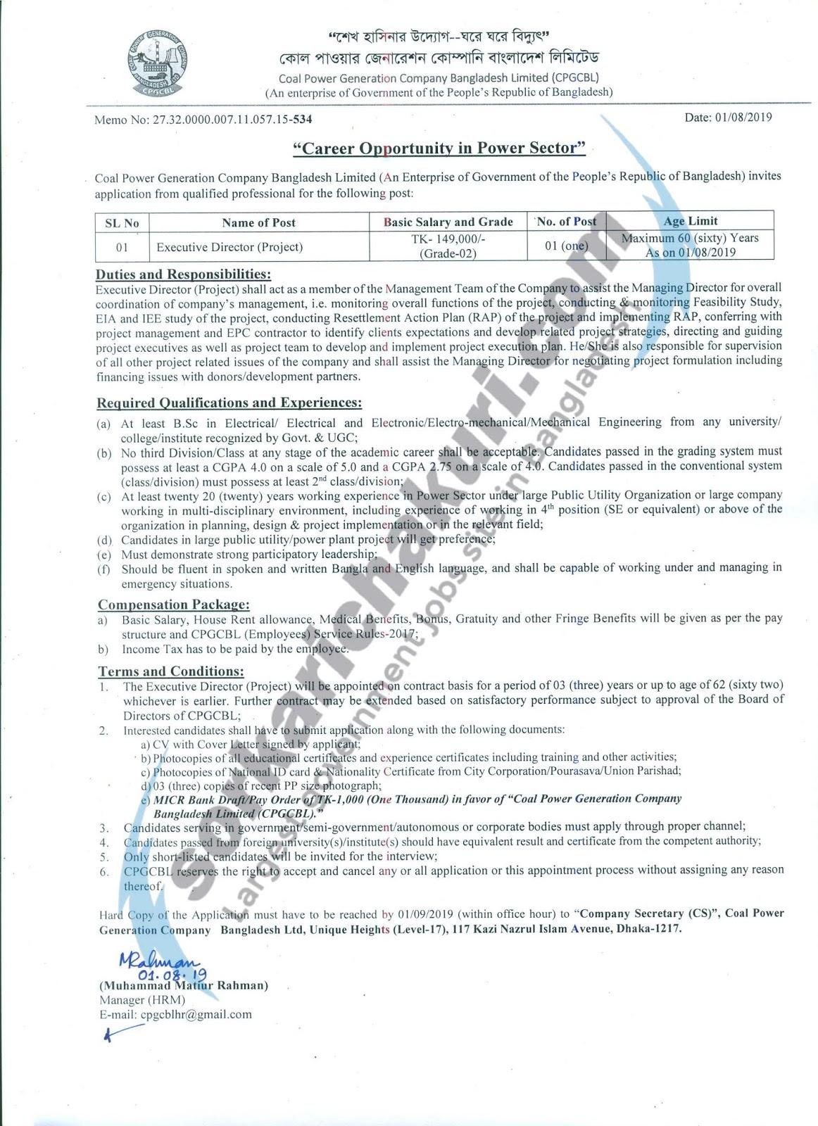Coal Power Generation Company Bangladesh Limited Jobs Circular 2019