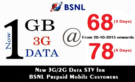BSNL to launch New 1GB 3G Data STV 78, Reduces the validity of existing 3G Data STV 68 to 3 days with effect from 20th October 2015 onwards on PAN India basis