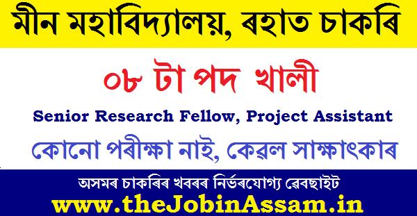College Of Fisheries, Raha Recruitment 2020