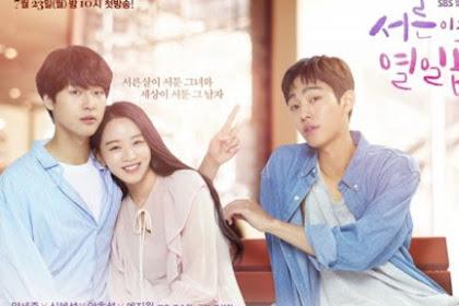 Lyrics and Video OST Tirthy but Seventeen (Still 17) Train – Thirty Waltz [Hangul +Romanization +English +Terjemahan]