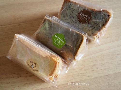 シフォンケーキ3種
