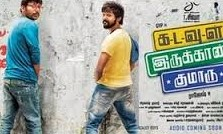 Kadavul Irukaan Kumaru 2016 Tamil Movie Watch Online
