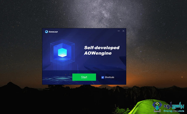 تحميل لعبة ببجي على الكمبيوتر مجانا