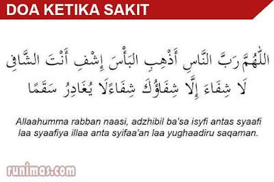 doa ketika sakit