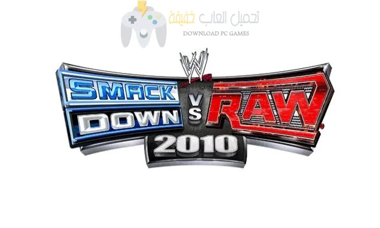 تحميل لعبة WWE Smackdown Raw 2010 للكمبيوتر برابط مباشر