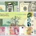 أسعار تداول العملات الأجنبية والرئيسية الثلاثاء 17/01/2017