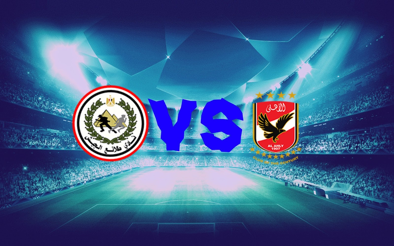نتيجة مباراة الاهلي وطلائع الجيش  اليوم 17-08-2021 في الدوري المصري
