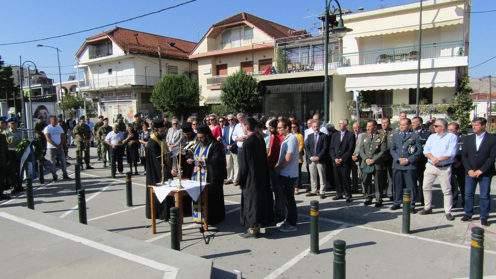 Ιωάννινα:Εκδηλώσεις στην Ανατολή για την Ημέρα Μνήμης της Γενοκτονίας
